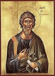 san Pietro2