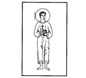 San Kizito