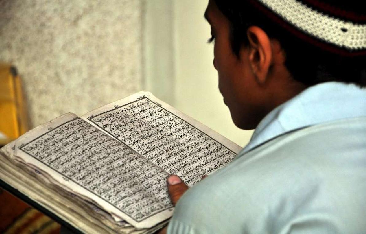Introduzione al Corano – Incontro di mercoledì 6-05-2015