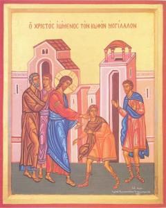 Gesù-Guarigione_sordomuto