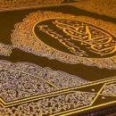 Corano: Libro di un popolo – Lezione 7 Sabato 17 marzo 2018