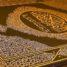 Corano: Libro di un popolo – Lezione 6 Sabato 10 marzo 2018