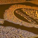 Corano: Libro di un popolo – Lezione 5 Sabato 3 marzo 2018