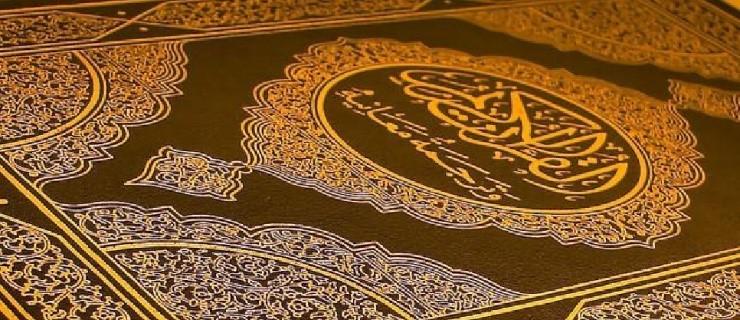 Corano: Libro di un popolo – Lezione 1 Sabato 27 gennaio 2018