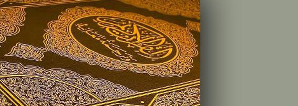 Scuola itinerante di dialogo «Corano: Libro di un popolo»